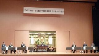 龍谷総合学園 002.JPG