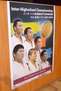 龍谷総合学園 0640.jpg
